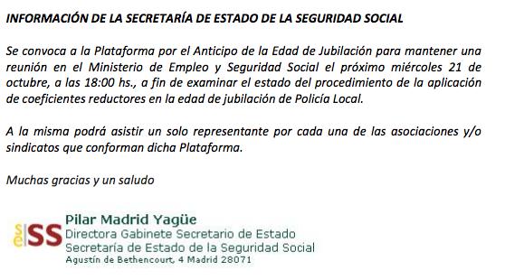convocatoria de la Secretaría de Estado de la Seguridad Social